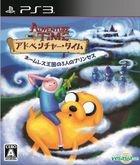 Adventure Time: The Secret of the Nameless Kingdom (日本版)
