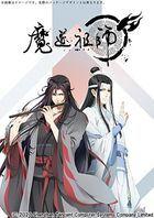 Mo Dao Zu Shi: Xian Yun Pian (Blu-ray) (Limited Edition) (Japan Version)