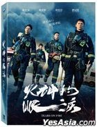 Tears on Fire (2021) (DVD) (Ep. 1-10) (End) (Tote Bag Limited Edition) (Taiwan Version)