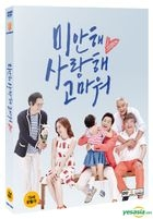 Summer Snow (2015) (DVD) (2-Disc) (Korea Version)