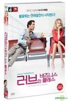 Love Is In The Air (DVD) (Korea Version)
