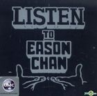 Listen To Eason Chan (2nd Normal Version) (Hand-Black/Sliver) (2CD) (简约再生系列)
