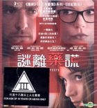 Side Effects (2013) (VCD) (Hong Kong Version)