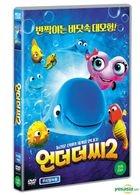 Fish tales 2 (DVD) (Korea Version)