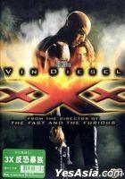 xXx (2002) (DVD) (Hong Kong Version)