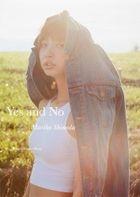 Shinoda Mariko Photo Book -Yes and No Mariko Shinoda