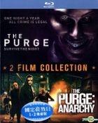 The Purge + The Purge: Anarchy Blu-ray Boxset (Hong Kong Version)