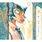 Kaibutsu/ Yasashii Suisei (SINGLE+DVD) (First Press Limited Edition) (Japan Version)