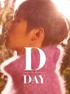D-Day (ALBUM+DVD) (Japan Version)