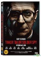Tinker Tailor Soldier Spy (DVD) (Korea Version)