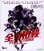 Full Strike (2015) (VCD) (Hong Kong Version)