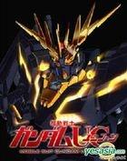 Mobile Suit Gundam UC (Blu-ray) (Vol. 5) (Taiwan Version)
