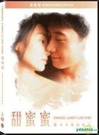 Comrades, Almost a Love Story (1996) (DVD) (Remastered Edition) (Hong Kong Version)