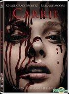 Carrie (2013) (DVD) (Hong Kong Version)