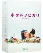 Hotaru no Hikari DVD Box (DVD) (Japan Version)