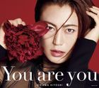 You are you [Type B] (Normal Edition) (Japan Version)