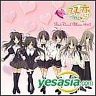 Futakoi Best Vocal Album 14x2 (Japan Version)