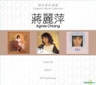 Original 3 Album Collection - Agnes Chiang