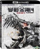 Transformers: Age of Extinction (2014) (4K Ultra HD + Blu-ray) (2-Disc Edition) (Taiwan Version)