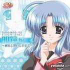 Final Approach Drama Series Vol.2 Akane Hen (Japan Version)