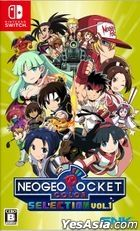 NEOGEO POCKET COLOR SELECTION Vol.1 (Japan Version)