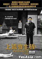Parasite (2019) (DVD) (B&W Version) (Hong Kong Version)