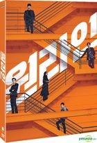 One Line (2DVD) (Korea Version)
