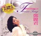 Teresa Teng Hong Kong 1982  Karaoke (VCD)