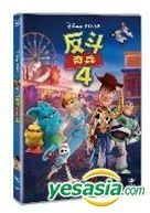 Toy Story 4 (2019) (DVD) (Hong Kong Version)