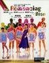 The Romancing Star (1987) (Blu-ray) (Remastered Edition) (Hong Kong Version)