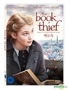 The Book Thief (2013) (DVD) (Korea Version)
