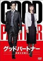 Good Partner (DVD Box) (Japan Version)