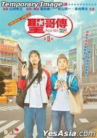 Saint Young Men Season 2 (2019) (Blu-ray) (English Subtitled) (Hong Kong Version)