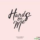 Chung Ha Mini Album Vol. 1 - Hands On Me + Poster in Tube