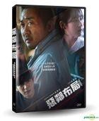 Ordinary People (2018) (DVD) (Taiwan Version)