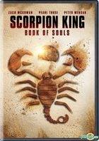 The Scorpion King: Book of Souls (2018) (DVD) (US Version)