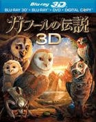 Legend of the Guardians: The Owls of Ga'Hoole (Blu-ray) (3D & 2D Blu-ray Set) (Japan Version)