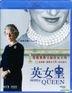 The Queen (2006) (Blu-ray) (Hong Kong Version)