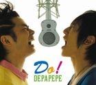Do! (Normal Edition)(Japan Version)