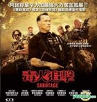 Sabotage (2014) (VCD) (Hong Kong Version)