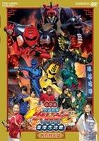 Theatrical Feature: Juken Sentai Gekiranger Neinei! Hoho! Hong Kong Dai Kessen (DVD) (First Press Limited Edition) (Japan V...
