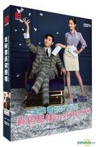 What's Wrong with Secretary Kim (2018) (DVD) (Ep.1-16) (End) (Multi-audio) (English Subtitled) (tvN TV Drama) (Singapore Version)