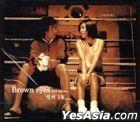 Brown Eyes 1集 - Brown Eyes (リイシュー)