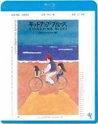 Kidnapping Blues (Blu-ray) (HD New Master Edition) (Japan Version)