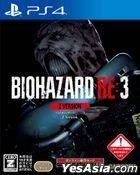 BIOHAZARD RE:3 Z Version (普通版) (日本版)