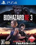 BIOHAZARD RE:3 (Normal Edition) (Japan Version)