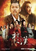 King's War (DVD) (Ep. 1-68) (End) (US Version)