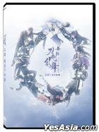 Touken Ranbu the Stage -  Yui no Me no Hototogisu (2020) (DVD) (Taiwan Version)