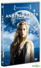 Another Earth (DVD) (Korea Version)