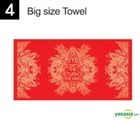 2014 JYJ Concert In Seoul - The Return of the King Goods - Big Size Towel